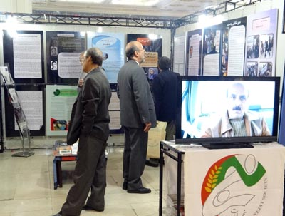 "Nejat Society attended ""International Press Fair"""