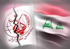 Mojahedin Khalq had taken over a building belonging to the Iraqi army