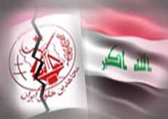 هشدار مقام عراقی درباره گروه مجاهدین