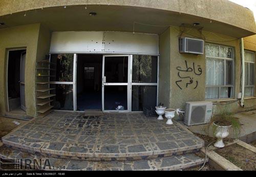 مخفیگاه سری سرکرده مجاهدین در قرارگاه اشرف