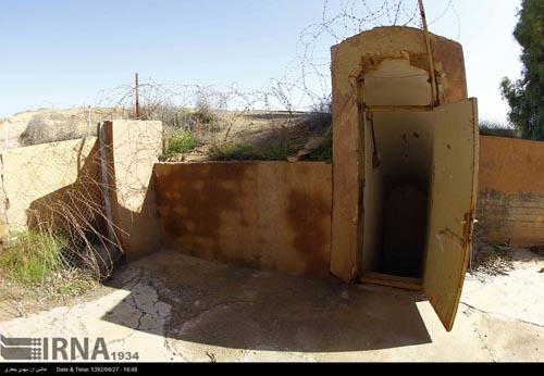 معسكر مخوف اشرف