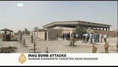 مقتل 23 من اعضاء زمرة مجاهدین  الارهابية في استهداف معسكر ليبرتي واسامی مقتولین