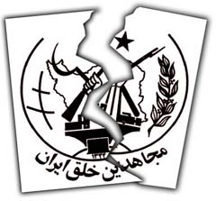 The Mojahedin Khalq logo and the Americans list
