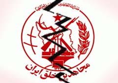 تواجد المجاهدین يتنافى مع سيادة العراق ودستوره