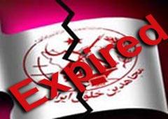 Iran: Mojahedin Khalq are non-existent