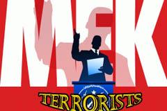 فرقه تروریستی رجوی