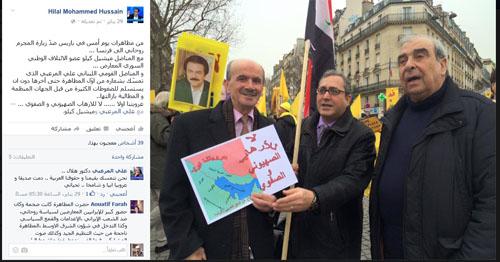 پلاکارد خلیج عربی و اهواز عربی اشغال شده!! در تظاهرات فرقۀ رجوی در پاریس
