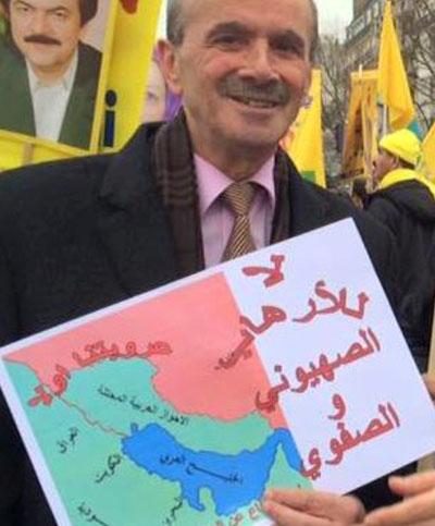 پلاکارد خلیج عربی و اهواز عربی در تظاهرات فرقۀ رجوی در پاریس