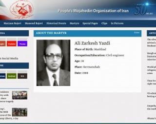 Elimination projects in the MKO – Ali Zarkesh