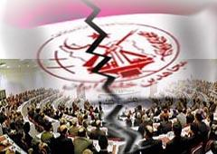 PMOI / NCRI have the same leaders, the same framework, the same structure, the same practices and sectarian violence