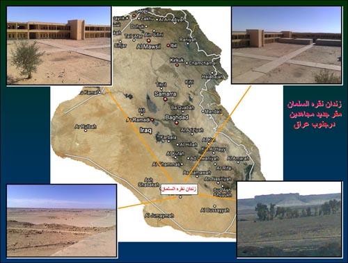 """در جنوبی ترین نقطه عراق، صحرای خشک و بی آب و علف """" السلمان"""" ناحیه بسیار وسیعی را تا مرز عربستان سعودی پوشانیده است که از """"پادگان اشرف"""" واقع در استان """"الدیاله"""" 930 کیلومتر و از نوار مرزی عربستان حدودا 75 کیلومتر فاصله دارد."""