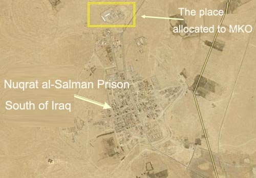MKO members have to pack up and leave the camp to Noghra al-Salman in southern Iraqi province of Al-Mosana, the Iraqi prime minister said.