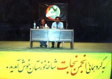 Families of MKO members meeting in Ahwaz