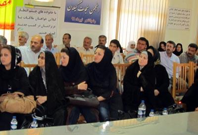 MKO captives families -Nejat Society Gilan Branch