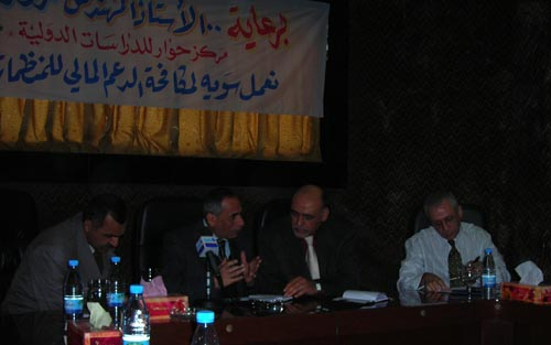 Symposium in Iraq