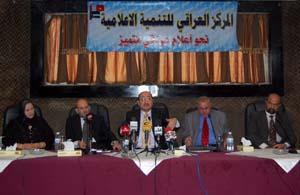 المركز العراقي للتنمية الإعلامية يقيم ندوة موسعة حول قرار الحكومة العراقية بإخراج منظمة خلق الإرهابية من مخيم العراق الجديد اشرف سابقاً