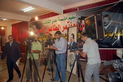 کنفرانس و نمایشگاه 3 با هدف اخراج سازمان مجاهدین خلق از خاک عراق با حضور جمعی از چهره های سیاسی، مطبوعاتی، شیوخ عشائر و سازمانهای جامعه مدنی برگزار شد. علاوه بر این خانواده هایی که طی چند دهه از اقدامات سازمان تروریستی خلق آسیب دیده اند، در این نمایشگاه حضور داشتند.