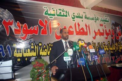 مؤتمر ومعرض حاشد في بغداد لأخراج منظمة خلق من العراق