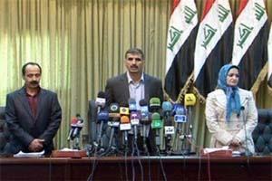 فرار 3 قياديين من جماعة خلق الارهابية في العراق