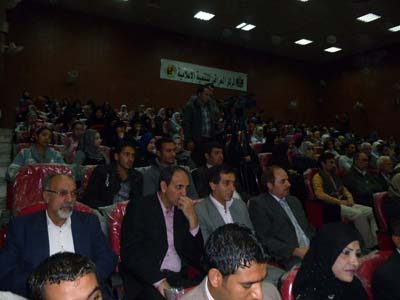 a number of Iraqi officials and ordinary people came together in capital Baghdad