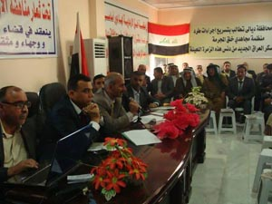 750 Iraqis stage rally to Protest at MKO Presence in Diyala