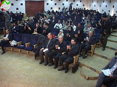 همایش 13/9/83 در اصفهان
