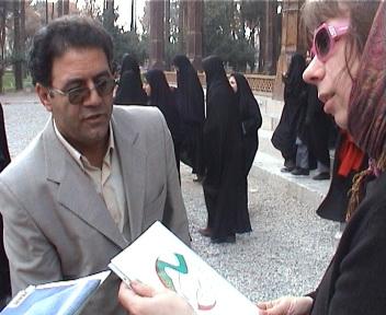 دیدار انجمن نجات اصفهان با یک هیأت حقوقی آلمانی