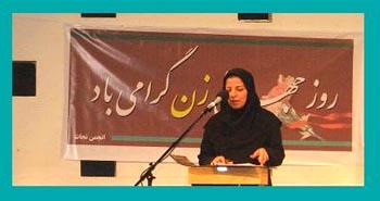نشست انجمن نجات به مناسبت روز جهانی زن در اصفهان
