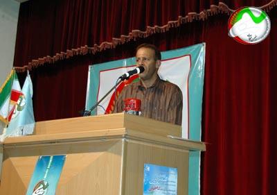 اجلاس جمعیه نجات فی اصفهان