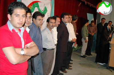 نشست انجمن نجات در اصفهان