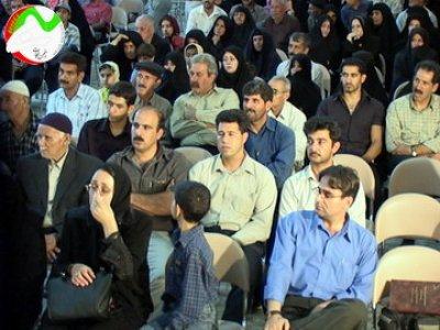 Nejat Society meeting in Kermanshah