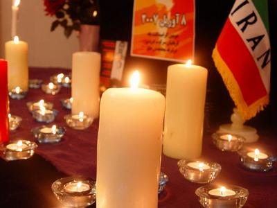 Memorial of Cult victims