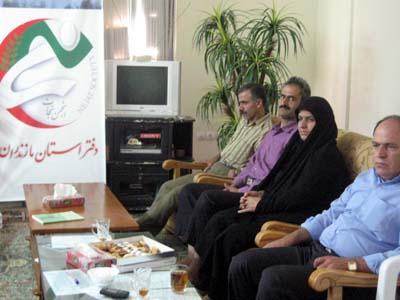 Nejat families, Mazandaran branch meeting with MKO defectors