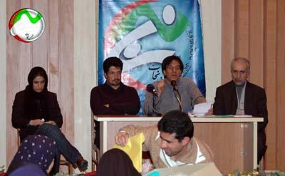 همایش رهایی در شیراز
