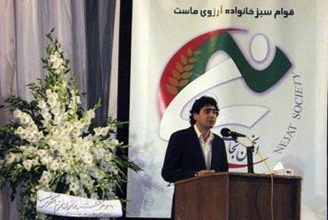 Memorial of Yaser Akbari Nasab