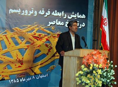 جناب آقای مسعودی نیا استاد دانشگاه اصفهان