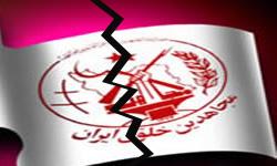 سازمان مجاهدین خلق در مطبوعات عراق