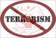 /Storage/Image/News/Terrorism.jpg