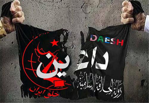Image result for فرقه رجوی