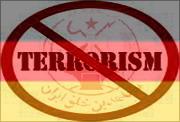 نفی تروریسم