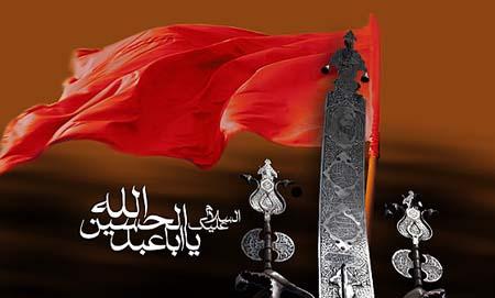 انجمن نجات فرا رسیدن ایام محرم و شهادت امام حسین (ع) را به تمامی مسلمانان تسلیت عرض می نماید.