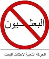 Iraq Blames Mojahedin Khalq for Recent Terrorist Attacks in Khalis