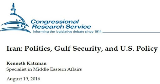 Iran: Politics, Persian Gulf Security, and U.S. Policy (Congressional Research Service)