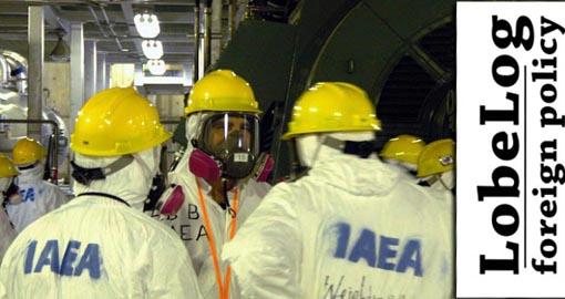 IAEA Intelligence Acquisition Practices