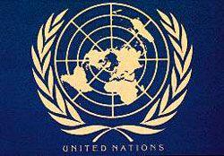 اعلامیه جهانی حقوق بشر/ مادهء ١١