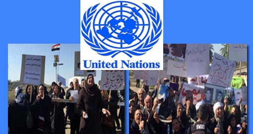 Nejat Society's letter to the UN office in Tehran