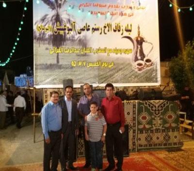 شرکت اعضای انجمن نجات خوزستان در مراسم ازدواج آقای رستم آلبوغبیش