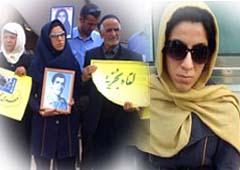 رسالة للسيدة مريم بابائي وللمنظمات الدولية وحقوق الانسان