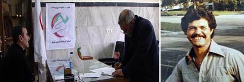 محمد حسین دادگر اقدم