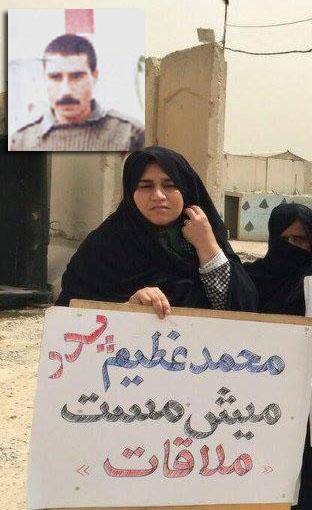 تقدیم به پدرم محمد عظیم میش مست ساکن کمپ لیبرتی عراق